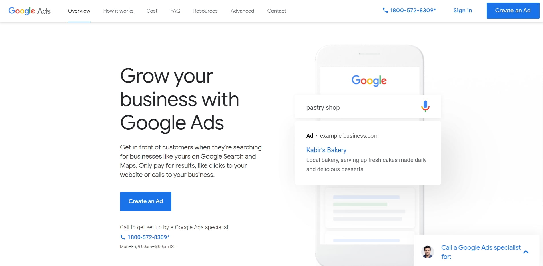 What is AdWords on google 2